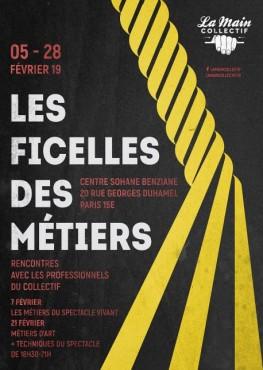 Les Ficelles des Métiers - La Main Collectif © Arthur Baude
